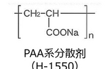 第一工業制藥 硅負極用PAA