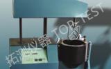 HZB-2型全自動混合料拌和機 【圖】【拓測儀器 TOP-TEST】