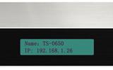 itc TS-0650 录播系统主机 全自动录播系统 智慧校园