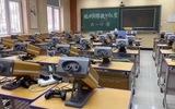 学生近视防控教室专用设备