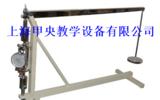 弹性模量E测试仪