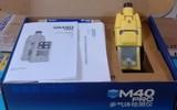 CCCF認證便攜式四合一氣體報警儀,英思科M40PRO多種氣體檢測儀