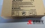 三菱熱敏紙k95HG超聲打印紙