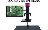 EOC华显光学200万工业视频显微镜HDMI接口视屏显微镜生产线线路板观察检测