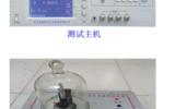 硫化橡膠介電常數測試儀