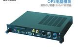 酷睿i3/i5/i7 OPS电脑会议平板主机 教学电子白板触摸触控一体机专用OPS通用电脑主机