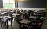 万强国学桌WQ-018条案实木桌