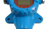在线氨气检测仪   型号:MHY-7172