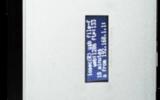 USB病毒隔離器   網絡安全防護  白名單檢測 OLED型