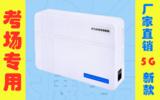 考场信号屏蔽器|全频段信号屏蔽|5G新款|考试首选|大展电子