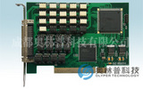 OLP-9504 PCI接口 64路光隔离离散量I/O模块