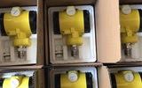 高溫壓力傳感器xn2088壓力變送器帶數顯4-20ma防爆高精度防爆智能耐