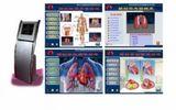 开放式解剖学多媒体教学系统