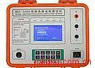 智能絕緣電阻測試儀 絕緣電阻測試儀