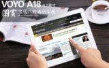 全球首款三星Exynos 5410 支持ARM的big.LITTLE Processing省电技术