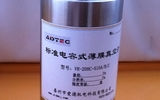 高精度薄膜真空计0.1Pa-1000Pa0.1级