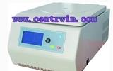 微型台式高速冷冻离心机 型号:SKFH-1600RW