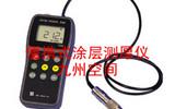 北京便携式涂层测厚仪生产