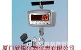 電子吊鉤秤OCS-SP-03