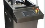 清洗机  Cleaning system