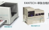 單色標牌打印機 卡片打印機價格 單張打印廠家
