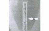 wi93154MellierEtest药敏纸条