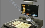 古籍掃描儀 i2s-copibook系列