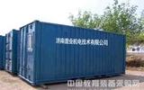 供應集裝箱試驗機可移動試驗室
