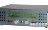 HB796型双通道直流信号源