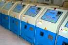 模具控溫機,模溫控制機,模具溫度控制機