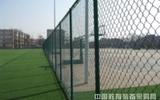 草坪网、围栏