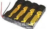 4S1P 18650 Battery Holder电池盒