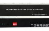高清音视频网线延长器
