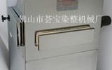 多功能汽蒸定型烘干機實驗設備