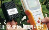 二氧化碳記錄儀/二氧化碳檢測儀