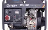 5KW小型柴油發電機廠家