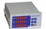 扭矩、转速、功率显示仪表扭矩功率仪配动态扭矩传感器HN-201