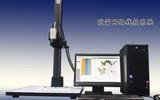 歐雷網絡線拍系統