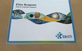 小鼠三碘甲状腺原氨酸(T3)ELISA试剂盒代测