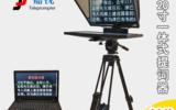 嘉視提詞器20寸單屏演播室提詞器 一體式提字器