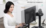 拜通頸椎健康電腦支架自動旋轉臺式電腦顯示器支架頸椎健康運動機