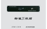 厂家供应南京能保ATSDC直流快切电源双直流电源隔离切换大功率直流切换电源用于电厂通信
