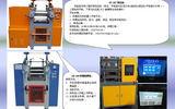 新疆30t压板机