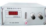 在線微量氧檢測儀 微量氧分析儀