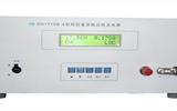 DH1716B-4程控电源