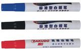 雅谷高級白板筆