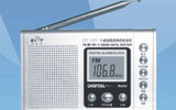 EDT-2901外语听力考试收音机