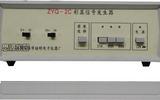 彩顯維修信號源 ZYQ-2C 國產全新