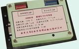 CCD摄谱仪微机采集处理系统