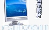 HVR-M10C 高清晰度數字錄像機